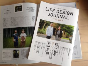 life-design-journal